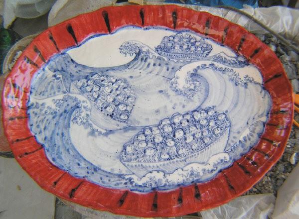 red sea dish
